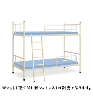 A-2ベッド